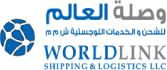 World Link Shipping & Logistics LLC